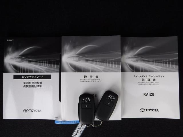 Z 衝突軽減ブレーキ車線逸脱警報・先進ライト 9インチディスプレイオーディオ フルセグチューナー バックモニター シートヒーター LEDヘッドライト スマートキー(20枚目)