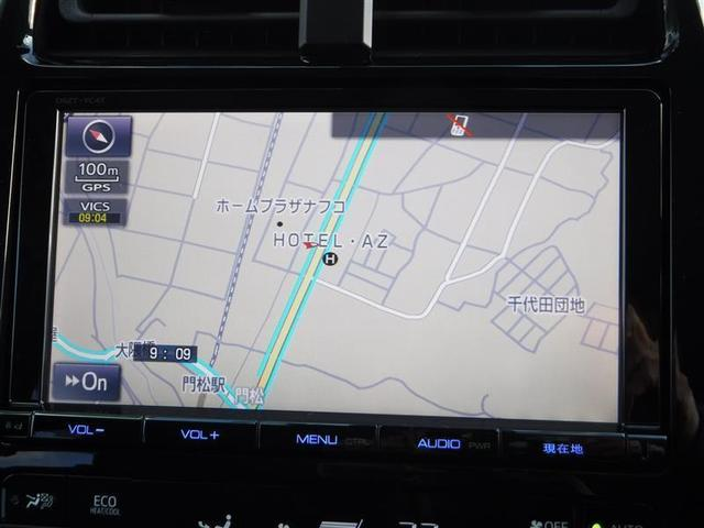 A 衝突軽減ブレーキ 車線逸脱警報・先進ライト 9インチフルセグナビ バックモニター ETC LEDヘッドライト スマートキー(9枚目)