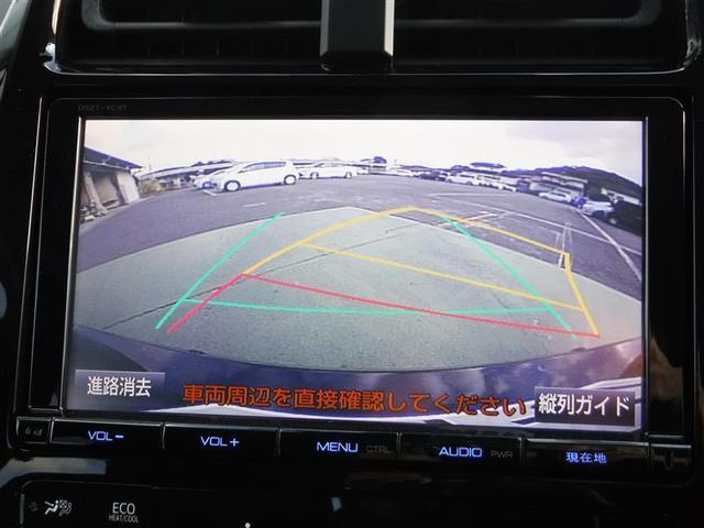 A 衝突軽減ブレーキ 車線逸脱警報・先進ライト 9インチフルセグナビ バックモニター ETC LEDヘッドライト スマートキー(10枚目)