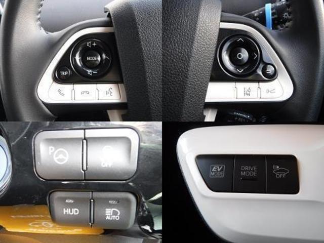 A 衝突軽減ブレーキ 車線逸脱警報・先進ライト 9インチフルセグナビ バックモニター ETC LEDヘッドライト スマートキー(15枚目)