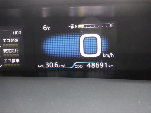 A 衝突軽減ブレーキ 車線逸脱警報・先進ライト 9インチフルセグナビ バックモニター ETC LEDヘッドライト スマートキー(16枚目)