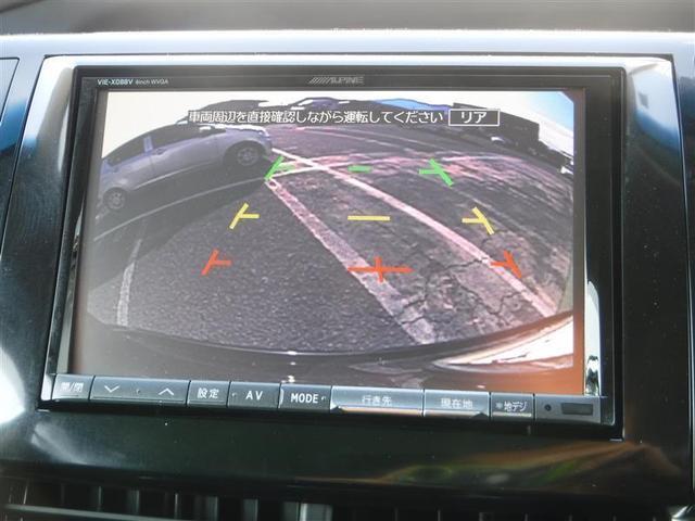 アエラス 8インチHDDフルセグナビ 後席モニター バックモニター ETC HIDヘッドライト 両側パワースライドドア スマートキー(11枚目)