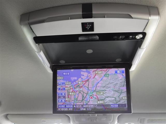 アエラス 8インチHDDフルセグナビ 後席モニター バックモニター ETC HIDヘッドライト 両側パワースライドドア スマートキー(12枚目)
