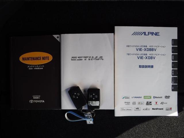 アエラス 8インチHDDフルセグナビ 後席モニター バックモニター ETC HIDヘッドライト 両側パワースライドドア スマートキー(20枚目)