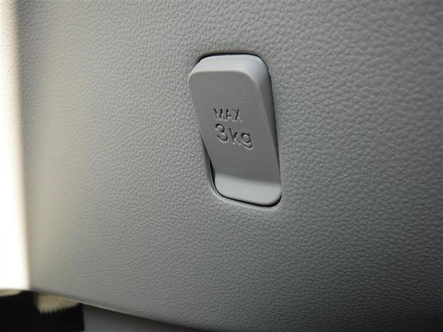 X S 衝突軽減ブレーキ 車線逸脱警報・先進ライト スマートキー CDチューナー ベンチシート(15枚目)