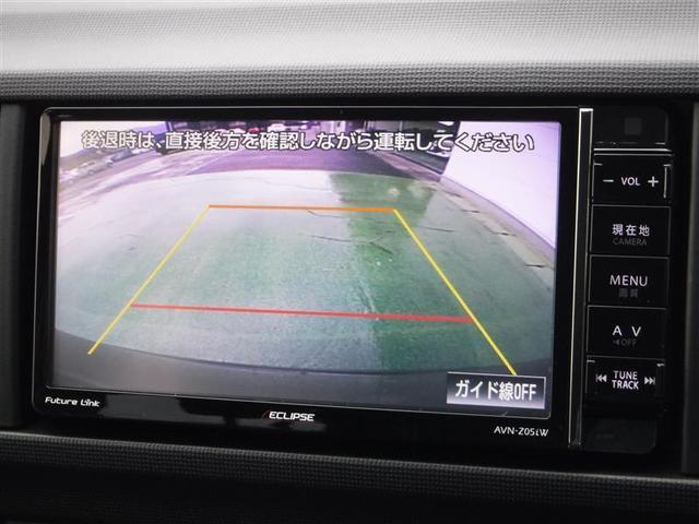 1.0X Lパッケージ・キリリ フルセグメモリーナビ バックモニター ETC ベンチシート HIDヘッドライト スマートキー(12枚目)
