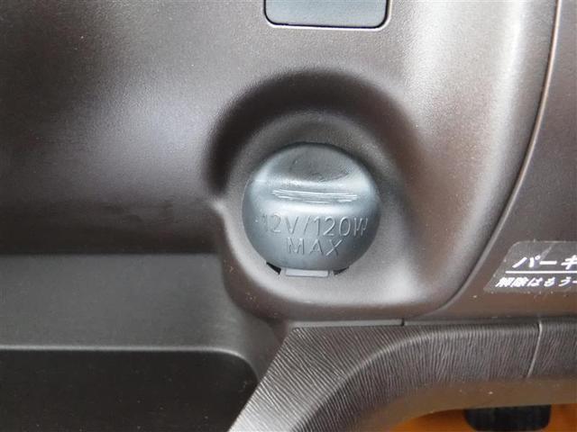 1.0X Lパッケージ・キリリ フルセグメモリーナビ バックモニター ETC ベンチシート HIDヘッドライト スマートキー(15枚目)