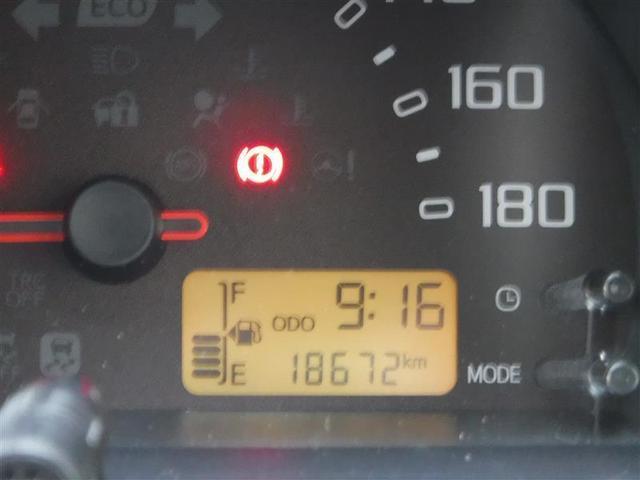 1.0X Lパッケージ・キリリ フルセグメモリーナビ バックモニター ETC ベンチシート HIDヘッドライト スマートキー(16枚目)