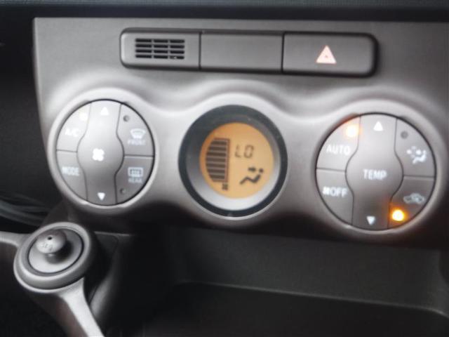 1.0X Lパッケージ・キリリ フルセグメモリーナビ バックモニター ETC ベンチシート HIDヘッドライト スマートキー(17枚目)