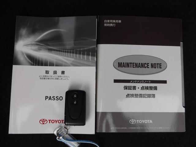 1.0X Lパッケージ・キリリ フルセグメモリーナビ バックモニター ETC ベンチシート HIDヘッドライト スマートキー(20枚目)
