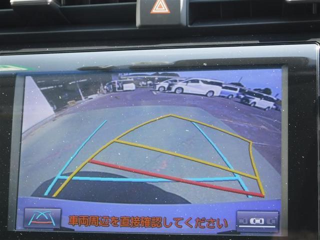Gレザーパッケージ 衝突軽減ブレーキ メモリーナビ フルセグTV バックカメラ ドライブレコーダー ETC 本革シート 純正アルミ LEDヘットライト ワンオーナー(10枚目)