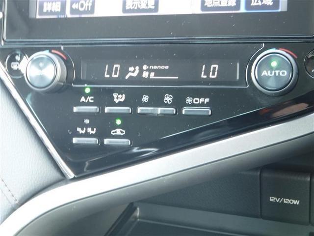Gレザーパッケージ 衝突軽減ブレーキ メモリーナビ フルセグTV バックカメラ ドライブレコーダー ETC 本革シート 純正アルミ LEDヘットライト ワンオーナー(17枚目)