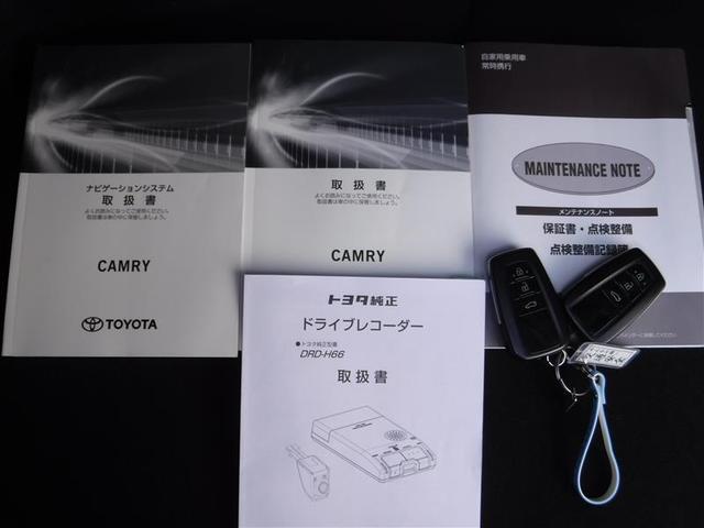 Gレザーパッケージ 衝突軽減ブレーキ メモリーナビ フルセグTV バックカメラ ドライブレコーダー ETC 本革シート 純正アルミ LEDヘットライト ワンオーナー(20枚目)