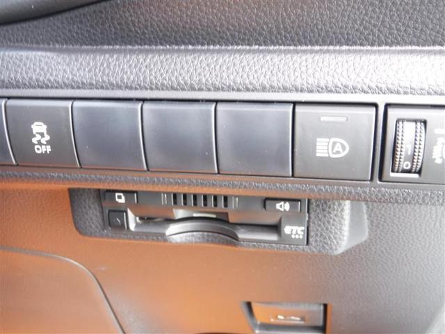 ハイブリッドG 衝突軽減ブレーキ 車線逸脱警報・先進ライト 9インチフルセグナビ クルーズコントロール ETC シートヒーター LEDヘッドライト スマートキー(11枚目)