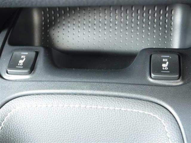 ハイブリッドG 衝突軽減ブレーキ 車線逸脱警報・先進ライト 9インチフルセグナビ クルーズコントロール ETC シートヒーター LEDヘッドライト スマートキー(15枚目)