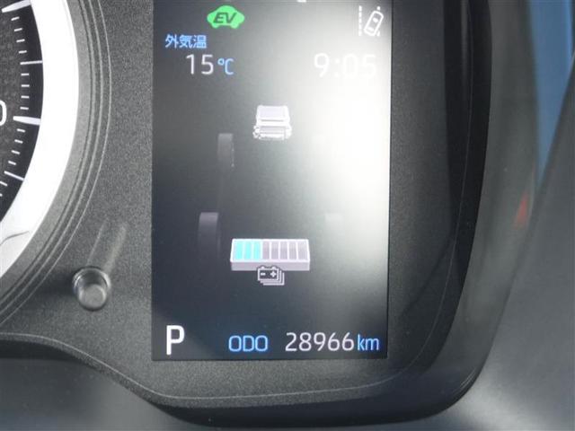 ハイブリッドG 衝突軽減ブレーキ 車線逸脱警報・先進ライト 9インチフルセグナビ クルーズコントロール ETC シートヒーター LEDヘッドライト スマートキー(16枚目)