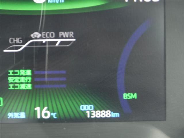 ハイブリッドG Z 衝突軽減ブレーキ 車線逸脱警報・先進ライト フルセグメモリーナビ バックモニター ETC LEDヘッドライト スマートキー ワンオーナー(16枚目)