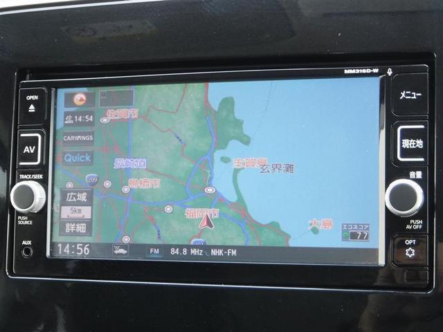 ハイウェイスターG 衝突軽減ブレーキ メモリーナビ フルセグTV 全周囲カメラ ETC スマートキー 両側パワースライドドア 純正アルミ LEDヘットライト ワンオーナー(10枚目)
