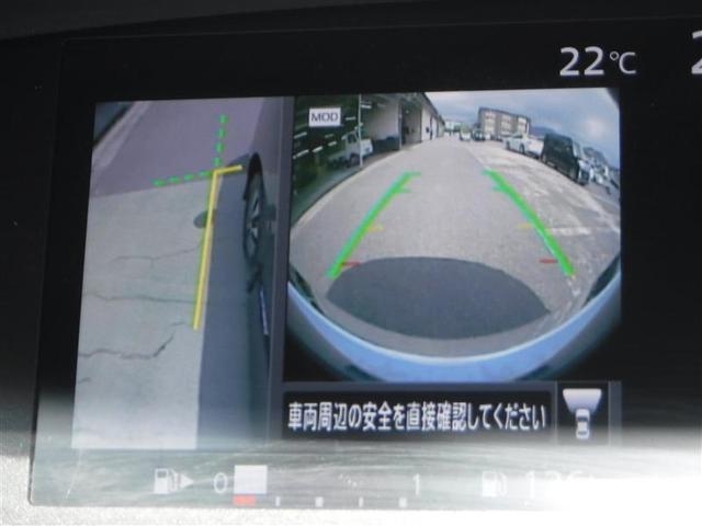 ハイウェイスターG 衝突軽減ブレーキ メモリーナビ フルセグTV 全周囲カメラ ETC スマートキー 両側パワースライドドア 純正アルミ LEDヘットライト ワンオーナー(12枚目)