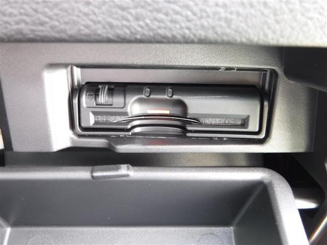 ハイウェイスターG 衝突軽減ブレーキ メモリーナビ フルセグTV 全周囲カメラ ETC スマートキー 両側パワースライドドア 純正アルミ LEDヘットライト ワンオーナー(13枚目)