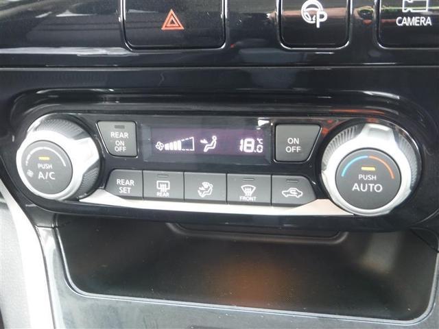ハイウェイスターG 衝突軽減ブレーキ メモリーナビ フルセグTV 全周囲カメラ ETC スマートキー 両側パワースライドドア 純正アルミ LEDヘットライト ワンオーナー(17枚目)
