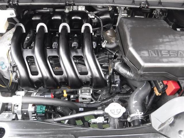 ハイウェイスターG 衝突軽減ブレーキ メモリーナビ フルセグTV 全周囲カメラ ETC スマートキー 両側パワースライドドア 純正アルミ LEDヘットライト ワンオーナー(19枚目)