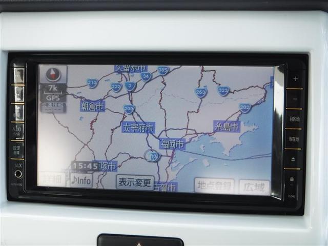 Xターボ 衝突軽減ブレーキ HDDナビ フルセグTV バックカメラ スマートキー HIDヘットライト 純正アルミ(9枚目)