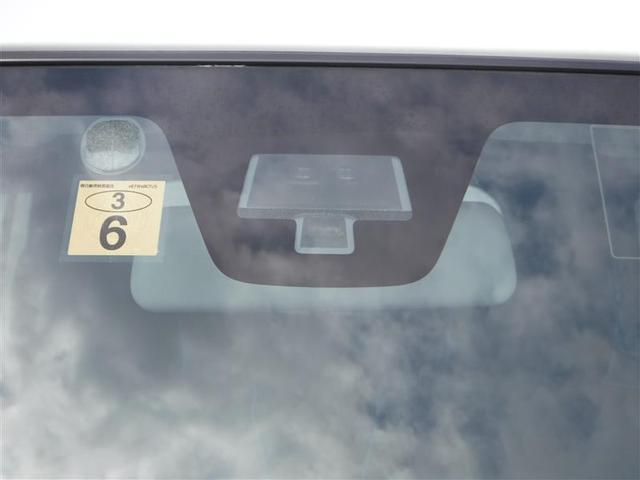 Xターボ 衝突軽減ブレーキ HDDナビ フルセグTV バックカメラ スマートキー HIDヘットライト 純正アルミ(14枚目)