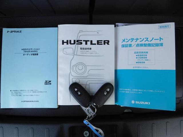 Xターボ 衝突軽減ブレーキ HDDナビ フルセグTV バックカメラ スマートキー HIDヘットライト 純正アルミ(20枚目)