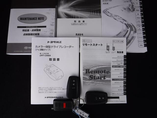 G Zパッケージ 4WD 衝突軽減ブレーキ 9インチメモリーナビ フルセグTV バックカメラ ETC スマートキー LEDヘットライト 純正アルミ ワンオーナー(20枚目)