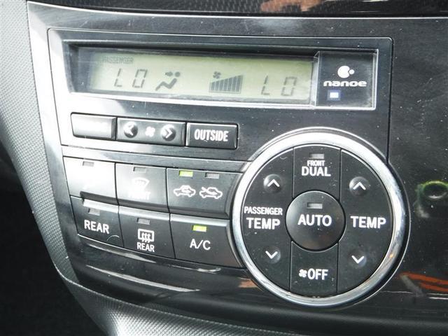 アエラス 4WD メモリーナビ 後席モニター フルセグTV バックカメラ ETC スマートキー 両側パワースライドドア 純正アルミ HIDヘットライト ワンオーナー(17枚目)