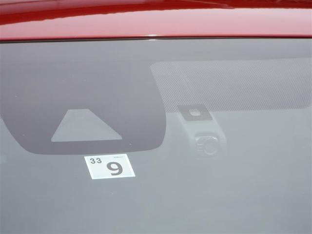 ハイブリッドG Z 衝突軽減ブレーキ 車線逸脱警報・先進ライト クルーズコントロール 9インチフルセグナビ ドライブレコーダー ETC LEDヘッドライト スマートキー ワンオーナー(14枚目)