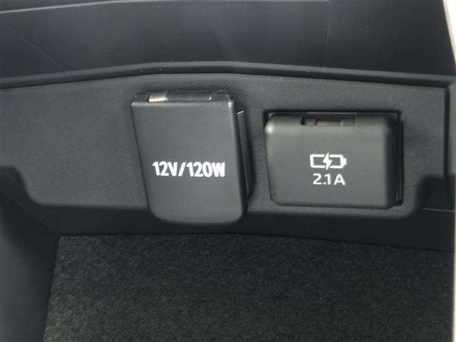 ハイブリッドG Z 衝突軽減ブレーキ 車線逸脱警報・先進ライト クルーズコントロール 9インチフルセグナビ ドライブレコーダー ETC LEDヘッドライト スマートキー ワンオーナー(15枚目)