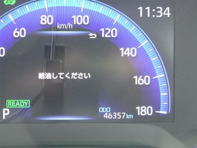 ハイブリッドG Z 衝突軽減ブレーキ 車線逸脱警報・先進ライト クルーズコントロール 9インチフルセグナビ ドライブレコーダー ETC LEDヘッドライト スマートキー ワンオーナー(16枚目)