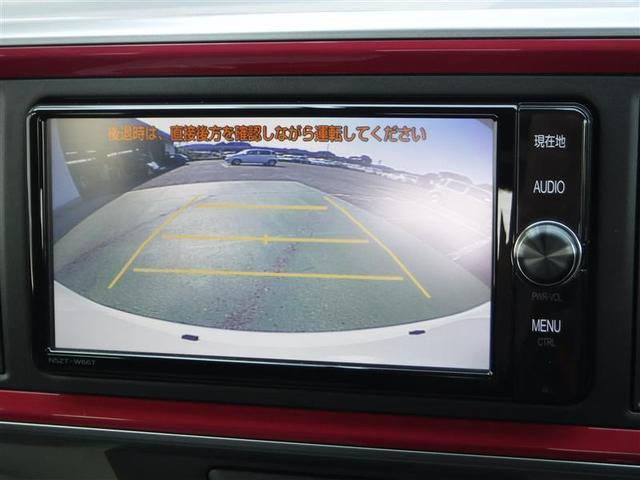 モーダ Gパッケージ 衝突被害軽減ブレーキ メモリーナビ フルセグ バックカメラ ETC スマートキー 純正アルミ LEDヘットライト ワンオーナー(11枚目)