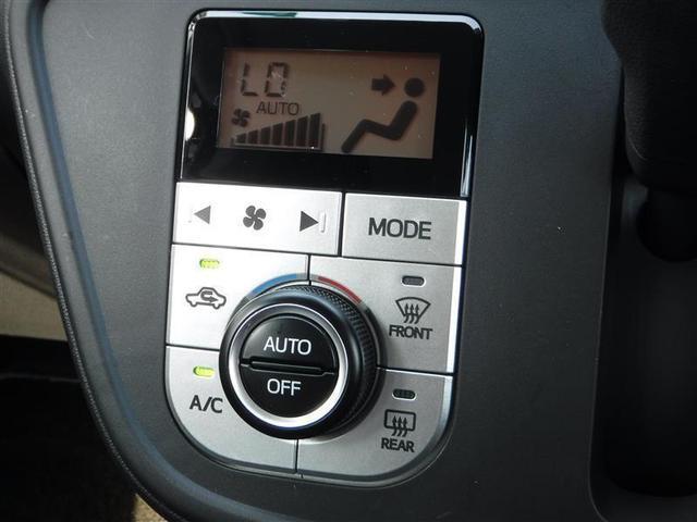 モーダ Gパッケージ 衝突被害軽減ブレーキ メモリーナビ フルセグ バックカメラ ETC スマートキー 純正アルミ LEDヘットライト ワンオーナー(17枚目)