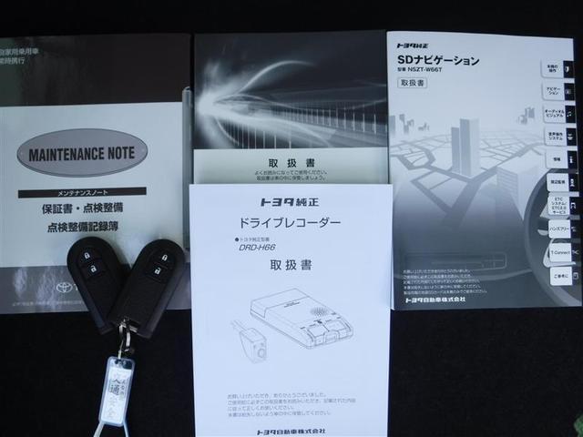 モーダ Gパッケージ 衝突被害軽減ブレーキ メモリーナビ フルセグ バックカメラ ETC スマートキー 純正アルミ LEDヘットライト ワンオーナー(20枚目)