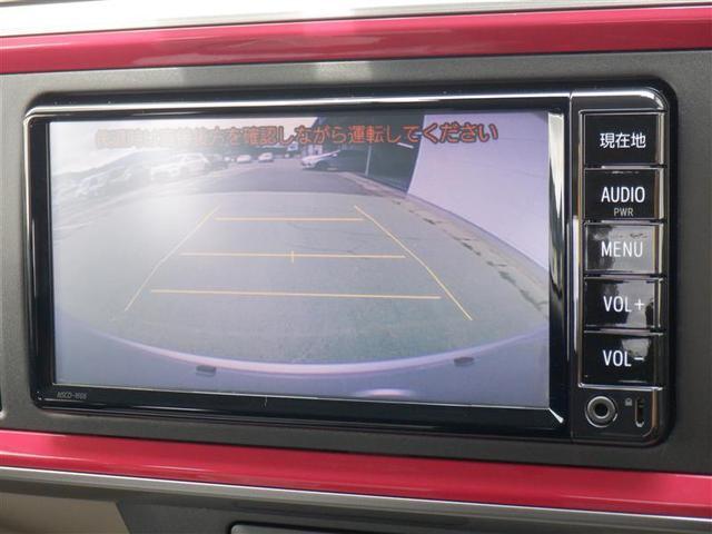 モーダ S 衝突軽減ブレーキ 車線逸脱警報 メモリーナビ バックモニター ETC ドライブレコーダー LEDヘッドライト スマートキー(9枚目)