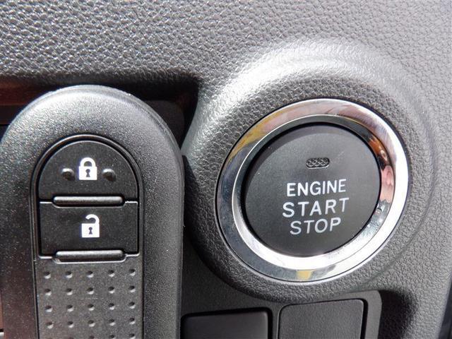 モーダ S 衝突軽減ブレーキ 車線逸脱警報 メモリーナビ バックモニター ETC ドライブレコーダー LEDヘッドライト スマートキー(11枚目)