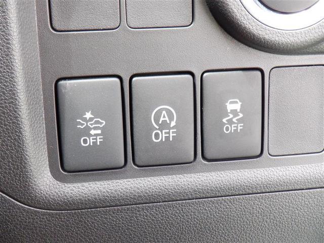 モーダ S 衝突軽減ブレーキ 車線逸脱警報 メモリーナビ バックモニター ETC ドライブレコーダー LEDヘッドライト スマートキー(15枚目)