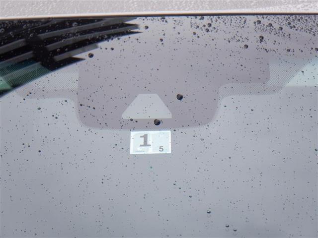 G 衝突被害軽減ブレーキ メモリーナビ フルセグTV バックカメラ ETC スマートキー パワーシート LEDヘットライト 純正アルミ ワンオーナー(14枚目)