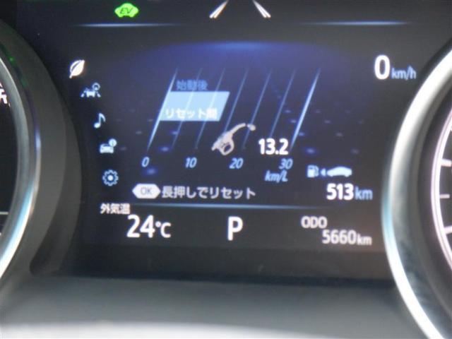 G 衝突被害軽減ブレーキ メモリーナビ フルセグTV バックカメラ ETC スマートキー パワーシート LEDヘットライト 純正アルミ ワンオーナー(16枚目)