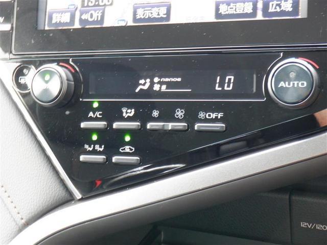 G 衝突被害軽減ブレーキ メモリーナビ フルセグTV バックカメラ ETC スマートキー パワーシート LEDヘットライト 純正アルミ ワンオーナー(17枚目)