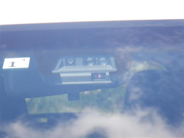 アエラス プレミアム-G 衝突軽減ブレーキ 車線逸脱警報・先進ライト クルーズコントロール パワー&シートヒーター 10インチフルセグナビ バックモニター ETC フルエアロ ローダウン LEDヘッドライト パワーバックドア(14枚目)