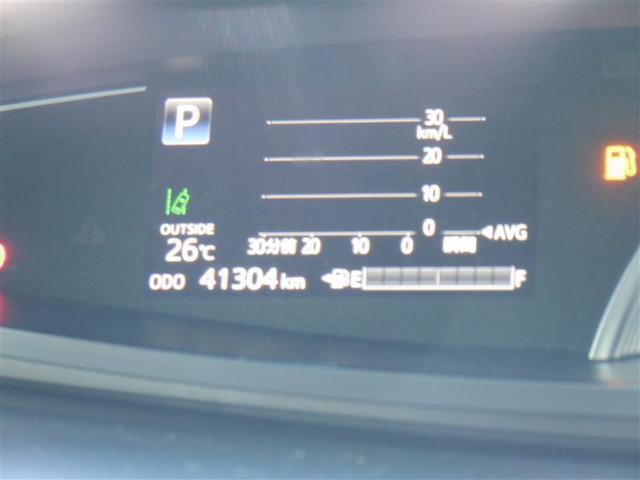 アエラス プレミアム-G 衝突軽減ブレーキ 車線逸脱警報・先進ライト クルーズコントロール パワー&シートヒーター 10インチフルセグナビ バックモニター ETC フルエアロ ローダウン LEDヘッドライト パワーバックドア(16枚目)