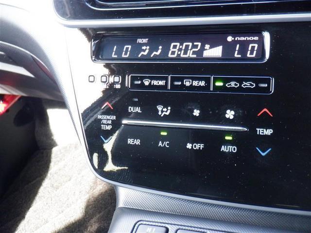 アエラス プレミアム-G 衝突軽減ブレーキ 車線逸脱警報・先進ライト クルーズコントロール パワー&シートヒーター 10インチフルセグナビ バックモニター ETC フルエアロ ローダウン LEDヘッドライト パワーバックドア(17枚目)