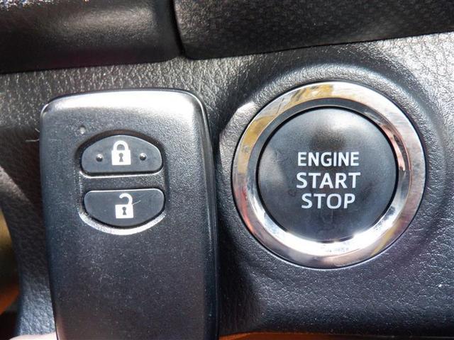 1.3F LEDエディション 衝突軽減ブレーキ 車線逸脱警報・先進ライト フルセグメモリーナビ バックモニター ETC LEDヘッドライト スマートキー(9枚目)