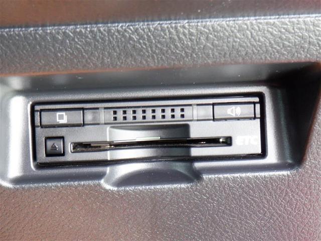 1.3F LEDエディション 衝突軽減ブレーキ 車線逸脱警報・先進ライト フルセグメモリーナビ バックモニター ETC LEDヘッドライト スマートキー(12枚目)