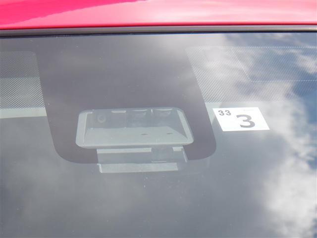 1.3F LEDエディション 衝突軽減ブレーキ 車線逸脱警報・先進ライト フルセグメモリーナビ バックモニター ETC LEDヘッドライト スマートキー(15枚目)