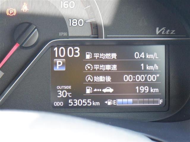 1.3F LEDエディション 衝突軽減ブレーキ 車線逸脱警報・先進ライト フルセグメモリーナビ バックモニター ETC LEDヘッドライト スマートキー(16枚目)